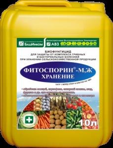 Фитоспорин-М,Ж